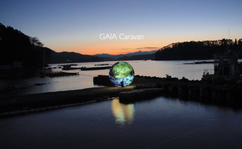 GAIA caravan
