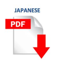 PDF J
